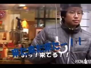 Iカップ美女に強制逆ナンさせて最後にハメる!! 完全版