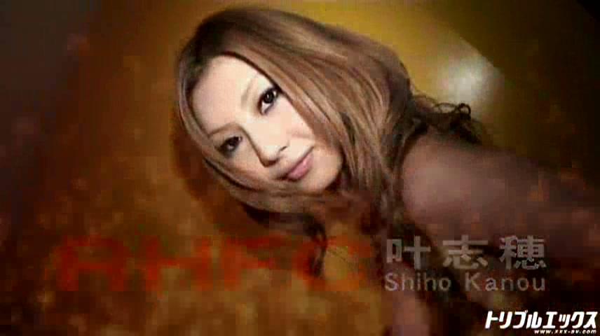 叶志穂  超美人極上ボディの激エロ満技を見届けろ!