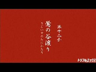 桃井早苗 SEX48 The四十八手 vol.01